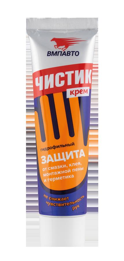 Крем для рук защитный гидрофильный